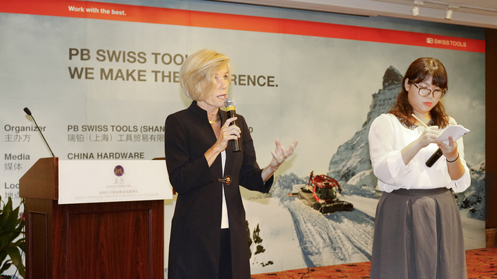 """PB SWISS TOOLS. WE MAKE THE DIFFERENCE ""会议 中国 深圳"