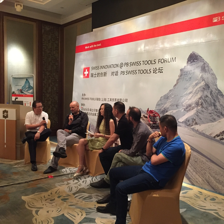 Foro «Swiss Innovation @ PB Swiss Tools» (Tianjin, China)
